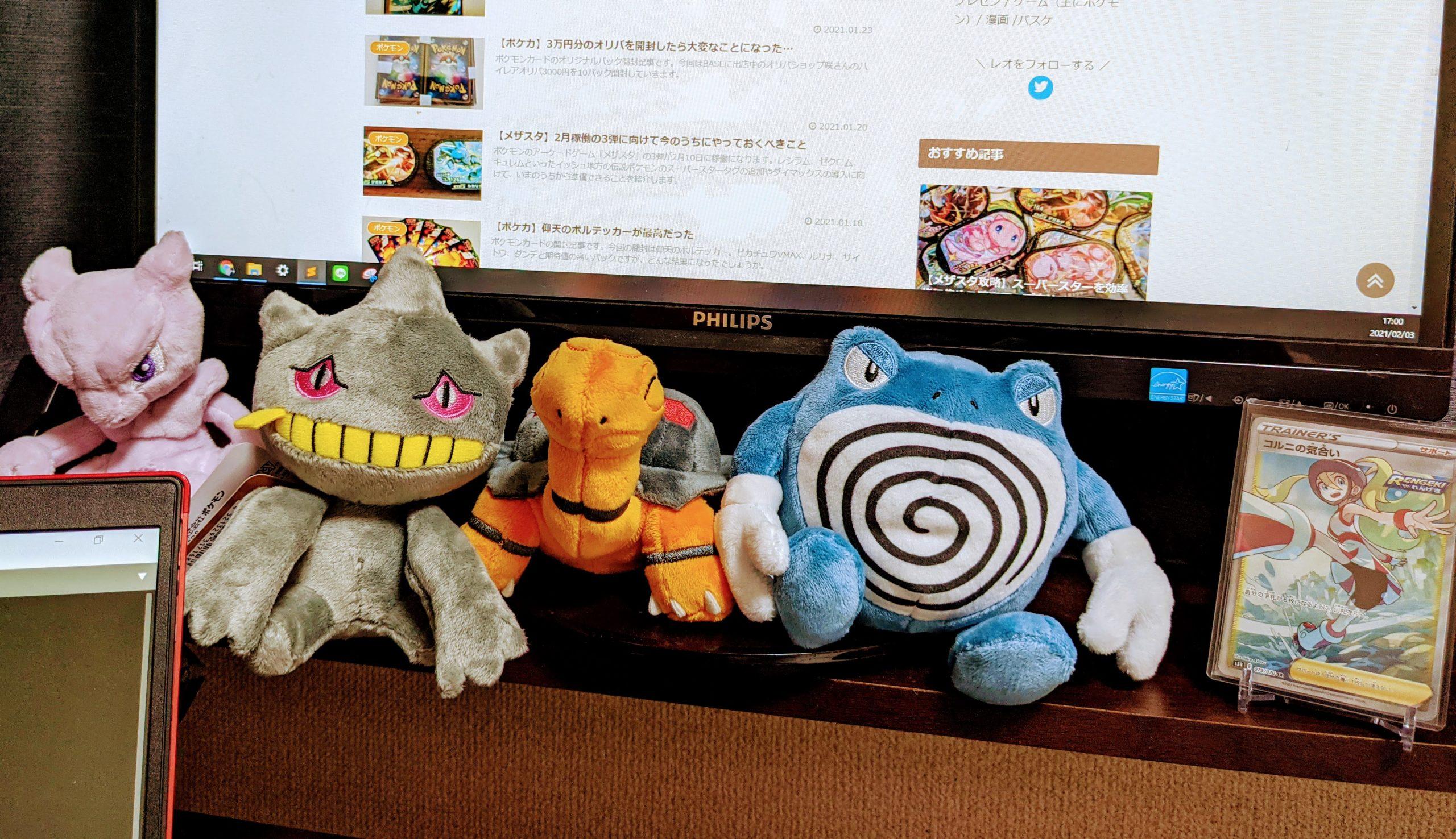 Pokémon fitのあるデスク